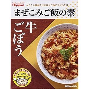 宮島醤油 まぜこみご飯の素牛ごぼう 130g×5個