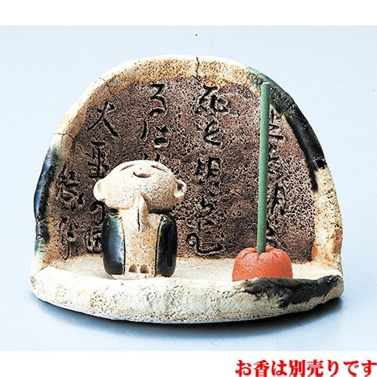 必需品悲しいことに単独でお地蔵様 香炉シリーズ お地蔵様衝立て 香皿 [11x6xH7.5cm] HANDMADE プレゼント ギフト 和食器 かわいい インテリア