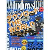 Windows 100% 2011年 02月号 [雑誌]