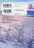 ゴールデンカムイ 12 (ヤングジャンプコミックス) 画像