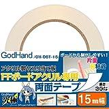 ゴッドハンド(GodHand) FFボード専用両面テープ 15�o プラモデル用工具 GH-DST-15