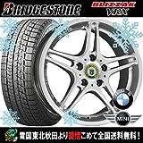 【17インチ】BMW 5シリーズ(F10/F11)用 スタッドレス 225/55R17 ブリヂストン ブリザック VRX レーシングダイナミクス RD3(HS) タイヤホイール4本セット 輸入車