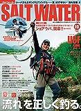 SALT WATER(ソルトウォーター) 2015年 10 月号 [雑誌]