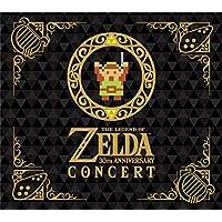 【早期購入特典あり】ゼルダの伝説 30周年記念コンサート【初回数量限定生産盤】【豪華BOX仕様(CD2枚組+DVD)】(チケットホルダー付)