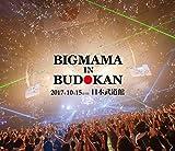 BIGMAMA in BUDOKAN[Blu-ray/ブルーレイ]