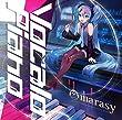 【早期購入特典あり】Vocalo Piano (初回盤限定CD+DVD) (特製アクリルキーホルダー付)