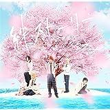 絆ストーリー(初回限定盤A)(DVD付)