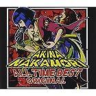 オールタイム・ベスト ‐オリジナル‐ (初回限定盤)(DVD付)