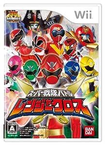 スーパー戦隊バトル レンジャークロス 特典 オリジナルレンジャーキー「ゴーカイレッド レンジャーキー」付き - Wii