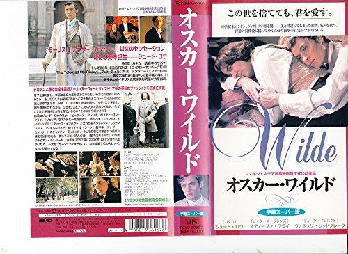 オスカー・ワイルド【字幕版】 [VHS]の詳細を見る