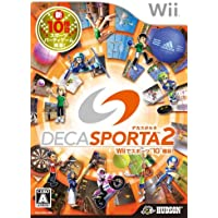 """DECA SPORTA 2 (デカスポルタ 2) Wiiでスポーツ""""10""""種目!"""