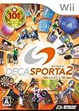 DECA SPORTA 2(デカスポルタ 2) Wiiでスポーツ
