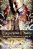 オカダ・カズチカ 10 Years Anniversary DVD[DVD]