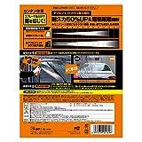 SOFT99 ( ソフト99 ) ウィンドウケア ダブルジェットガラコ耐久強化 180ml 04169 [HTRC2.1] 画像