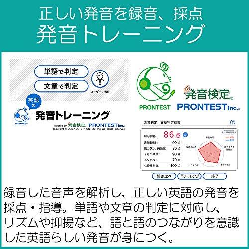 CASIO(カシオ)『EX-word(エクスワード)XD-Zシリーズ理化学モデルXD-Z9850』