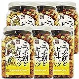 大橋珍味堂 柿の種 こつぶ餅とピーナッツ 260g ×6個 おつまみ