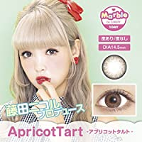 Marble by LUXURY 1day(マーブル ワンデー) Marble by LUXURY 1day(マーブル ワンデー) Apricot Tart(アプリコットタルト) 10枚入り 度あり アプリコットタルト -4.25 10枚入り
