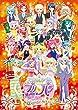 【Amazon.co.jp限定】【Amazon.co.jp限定】アイドルタイムプリパラ Winter Live 2017 DVD (オリジナルブロマイド付)