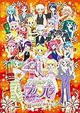アイドルタイムプリパラ Winter Live 2017 DVD[DVD]