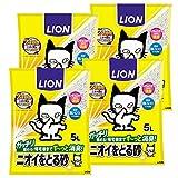 ニオイをとる砂 猫砂 5L×4袋 (ケース販売)