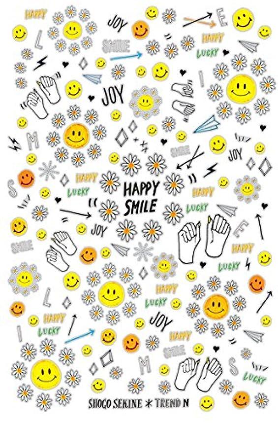 転用九月九時四十五分トレンドN ネイルシール HAPPY SMILE