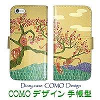 COMO コモ デザイン Galaxy S9 SC-02K、SCV38 機種専用 手帳型 スマホケース com060-bl iPhone Xperia Galaxy AQUOS ARROWS スマートフォン フリップ ブックレット ダイヤリー 木の上の猿たち 可愛い イラスト コラージュ デザイン セレクトショップ