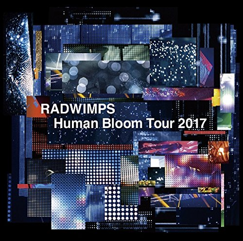 [画像:RADWIMPS LIVE ALBUM 「Human Bloom Tour 2017」(期間限定盤)(2CD)]