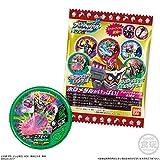 仮面ライダー ブットバソウルラムネ2 20個入 食玩・清涼菓子 (仮面ライダー)