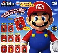 ガチャガチャ NewスーパーマリオブラザーズWii ミニブリスターコレクション 全10種セット