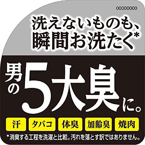 『ファブリーズメン 消臭スプレー 布用 スカイブリーズの香り 詰め替え 320mL』の2枚目の画像