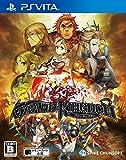 グランキングダム [PS Vita]