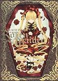 Rozen Maiden—PEACHーPIT画集 (愛蔵版コミックス)