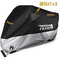 Favotoバイクカバー 反射ストライプ3枚 ワンタッチバックル前後付き UVカット 防雨 高防風 防埃 防雪 丈夫 盗…