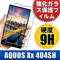 F.G.S 国産ガラス素材 SoftBank AQUOS Xx 404SH/Y! Mobile AQUOS Xx-Y 404SH共用 フィルム 強化ガラスフィルム フィルムシート 硬度9H 厚さ0.33mm 404SH ガラスフィルム [並行輸入品]