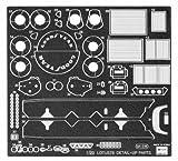 ハセガワ 1/20 ロータス 79用 エッチングパーツ プラモデル用パーツ QG43