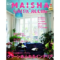 MAISHA No.7 ([テキスト])