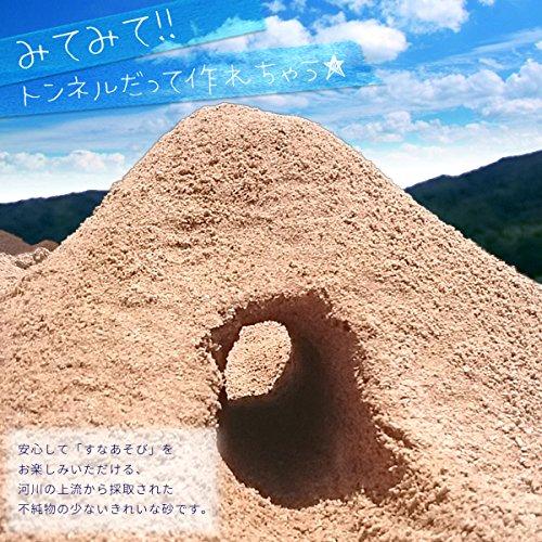 砂 わんぱく★どろんこ砂あそび 大容量22kg 砂遊びに 砂場用 増量22kg・約14.5L入り】元気な子どもはお外が大好き