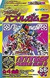 手裏剣戦隊ニンニンジャー パズルガム2 8個入り BOX(食玩・ガム)