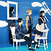 TVアニメ『小林さんちのメイドラゴン』OP主題歌「青空のラプソディ」(アーティスト盤)