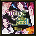 Magic of the Seed(在庫あり。)