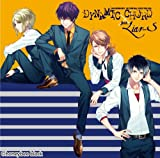 DYNAMIC CHORD feat.Liar-S [通常版]