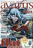 COMIC BLADE avarus (コミックブレイド アヴァルス) 2010年 02月号 [雑誌]