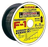 スズキッド(SUZUKID) ノンガスSUS0.8φ*0.45kg PF-12
