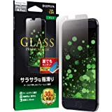 ビアッジ iPhone SE (第2世代)/8/7/6s/6 ガラスフィルム「GLASS PREMIUM FILM」 スタンダードサイズ マット クリア LP-MI9FGM【Amazon限定ブランド】