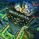 【Amazon.co.jp限定】黄昏の騎士(初回生産限定)(紙ジャケット仕様)(CD)(デカジャケット付)