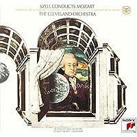 モーツァルト:交響曲第28・33・35・39~41番他