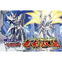 カードファイト!! ヴァンガード VG-BT16 ブースターパック 第16弾 竜剣双闘 BOX