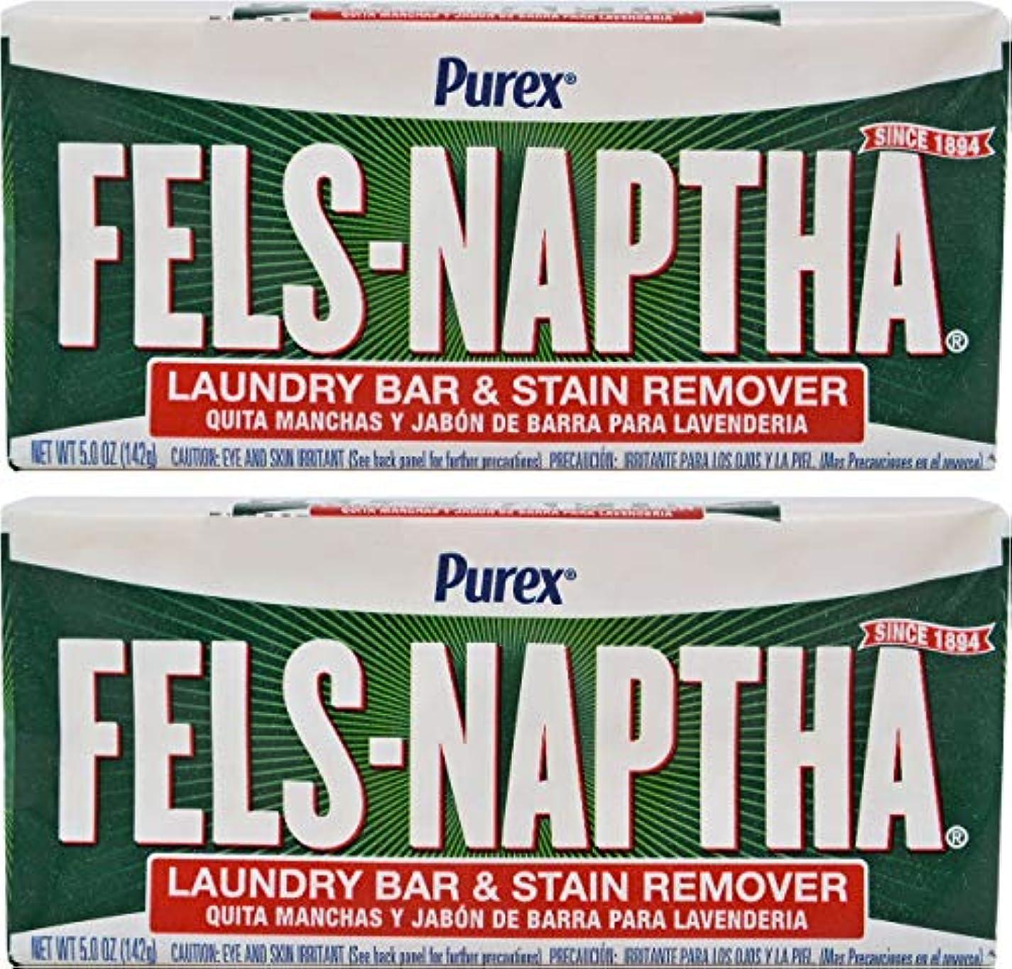 ストレスグラフィック盲目Fels Naptha Heavy Duty Laundry Soap Bar - 5.5 oz - 2 pk by Fels Naptha