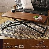 昇降テーブル 幅120cm リフトテーブル リフティングテーブル ヴィンテージ 北欧 B06Y5SBDD4