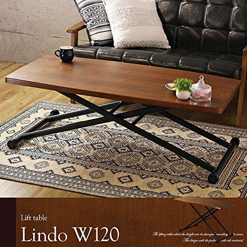 昇降テーブル 幅120cm リフトテーブル リフティングテーブル ヴィンテージ 北欧